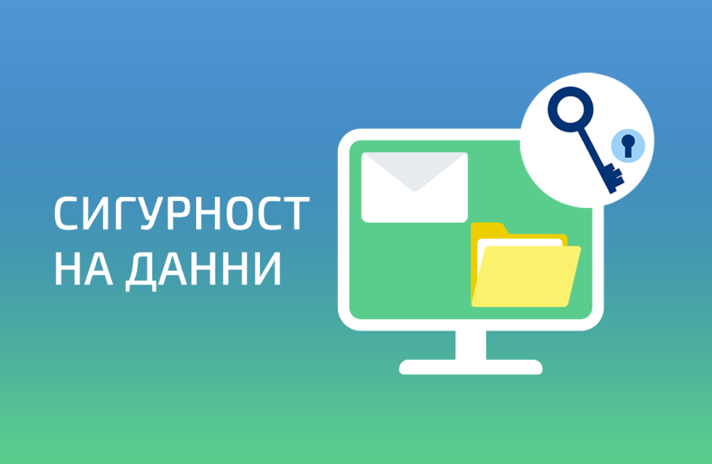data_security_image_main_page_lirex