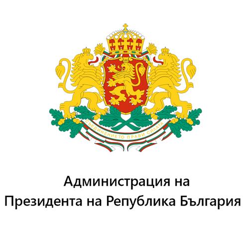 Logo_АдминистрацияНаПрезидента