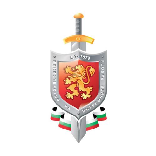 Logo_МинистерствоНаВътрешнитеРаботи