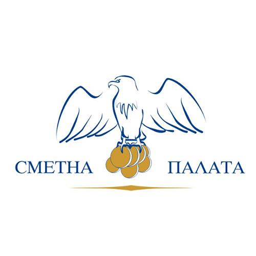 Logo_СметнаПалата